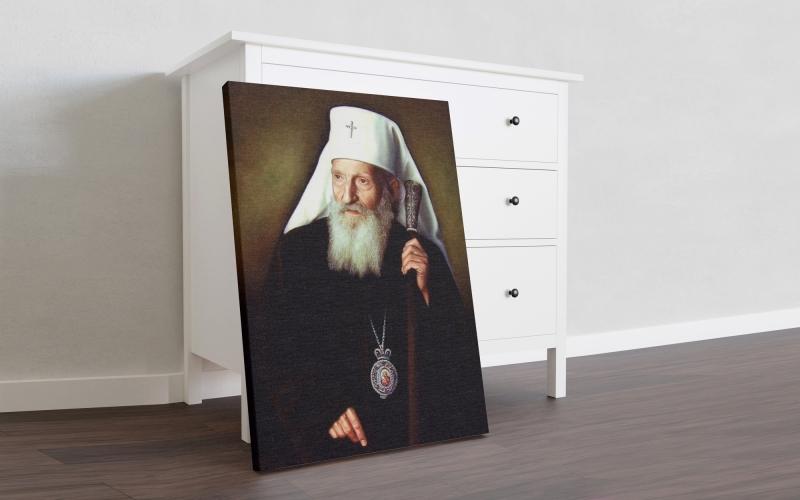 Slikarsko platno - Patrijarh Pavle
