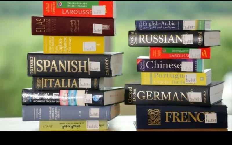 Pomoc pri  ucenju stranih jezika
