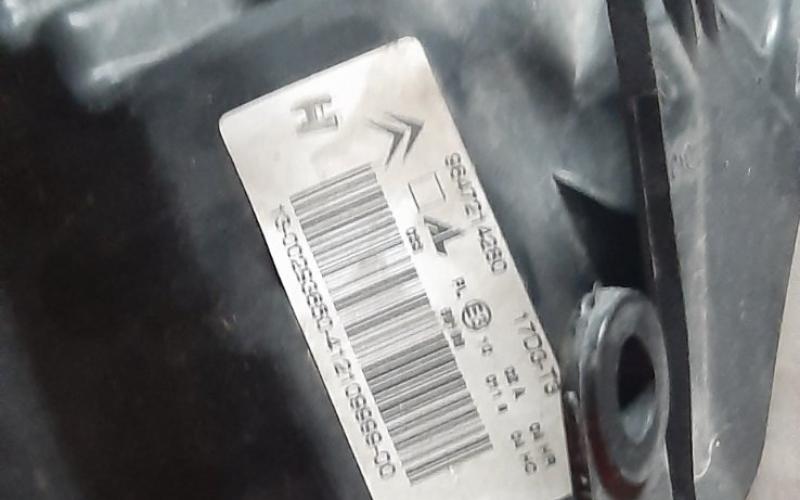 Farovi za Citroen auto