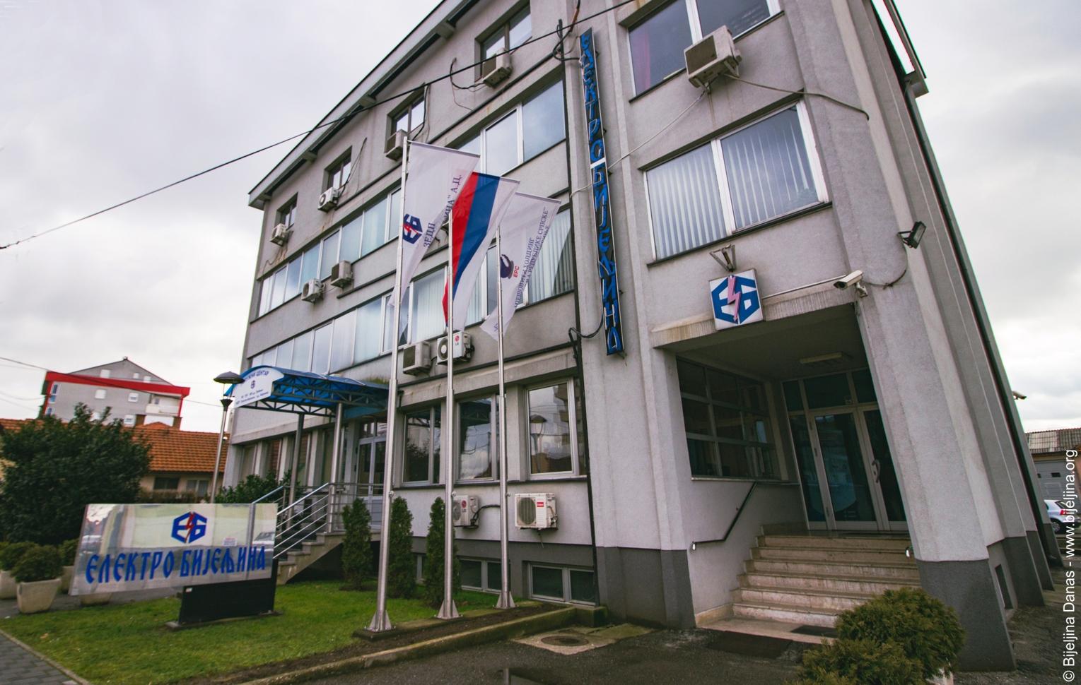 Elektro Bijeljina