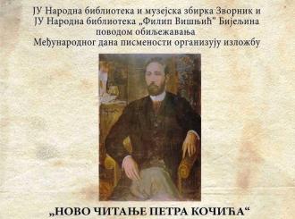Novo čitanje Petra Kočića