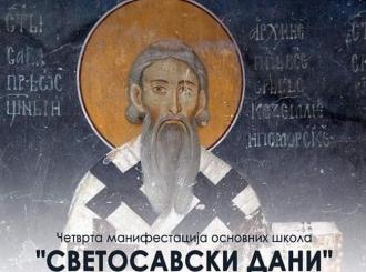Svetosavski dani