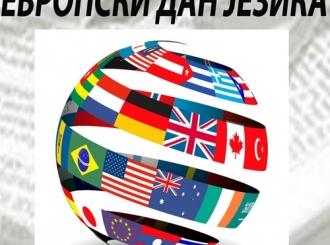 Evropski dan jezika