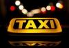 taxi aerodrom bg tuzla