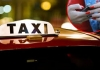 , taxi klinike bolnice