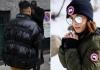 Skupe brendirane jakne zabranjene u engleskoj školi