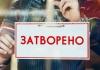 Neradni dan u Srpskoj 14. januar