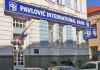 Novi pokušaj dokapitalizacije Pavlović banke