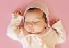 Porodilište: Šest beba