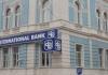 """""""Pavgord"""" i novosadski """"Galens"""" ulaze u Pavlović banku i FG """"Birač"""""""