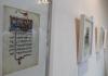 Otvorena izložba Tri života Sarajevske hagade