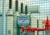 Sutra u Semberiji kraći zastoji u isporuci električne energije