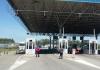 Carinski terminal Rača: U četvrtak sastanak špeditera i prevoznika sa UIO BiH