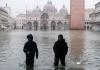 Sedamdeset odsto Venecije pod vodom