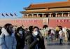 Raste broj obolelih i umrlih od koronovirusa u Kini