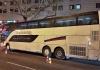 Njemačka policija šokirana autobusom koji je išao za Srbiju