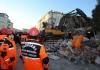 U zemljotresu u Turskoj poginulo 20, povrijeđeno više od 1.000 ljudi