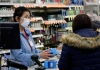 Najmanje 80 žrtava koronavirusa, 2.744 zaraženih