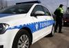 Tragedija na radnom mjestu: U privatnom preduzeću u Šekovićima poginula žena (31)