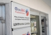 Fond PIO RS: Poziv za program socijalnog zbrinjavanja u ovoj godini