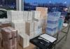 Na GP Rača u autobusu iz Srbije pronađeno 1.740 parfema