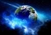 Danci misle drugačije – kako je nastala Zemlja
