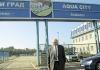 Slobodan Pavlović tuži Bobar banku i Akva siti