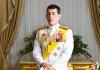"""Tajlandski kralj se """"samoizolovao"""" u Alpima sa 20 konkubina"""