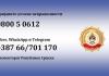 Inspektorat RS: Više od 420 poziva i poruka na brojeve za prijavu nepravilnosti