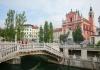 Vlada Slovenije proglašava administrativni kraj epidemije