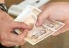 U Srpskoj minimalac isplaćen za 22.000 radnika
