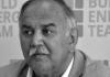 IZGUBIO BITKU SA KORONOM: Preminuo otac ministra Nebojše Stefanovića