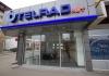 Saopštenje kompanije Telrad Net