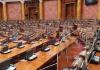 Srbija danas dobija novi parlament