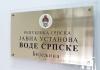 Vode Srpske: Realizovana većina mjera iz projekta zaštite od poplava