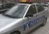 """Policajci """"nezvani gosti"""" na svadbi u Batkoviću"""