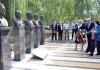 Bijeljina: Prijem za poštovaoce NOR-a povodom Dana grada