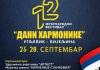 """Ugljevik: Od sutra koncertni dio """"Dana harmonike"""""""