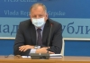Kazna za nenošenje maske 100 KM