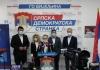 Šarović: Bijeljina je uzdanica SDS-a