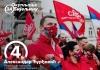 Aleksandar Đurđević: Došlo je vrijeme za mlade ljude!