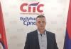 Diko Simić imenovan za načelnika inspekcije u Bijeljini