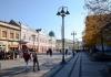 """Počeo """"lockdown"""" u Brčkom, ugostitelji izašli na ulice"""