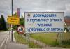 Da li je sazrelo vrijeme za teritorijalnu reorganizaciju Srpske: Male opštine (ni)su velik problem