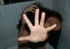 Ombudsmani: Žrtve seksualnog nasilja da se obrate policiji i tužilaštvima