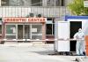 """Sarajevo: """"Sva Covid odjeljenja su puna"""""""