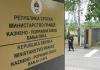 Zatvor zamijenili javnim radom: Nova mjera za lakša krivična djela