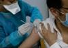 Evropskoj uniji ponudili milijardu nepostojećih doza vakcina