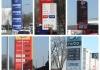 Cijena goriva ponovo dosegla granicu od dvije marke
