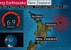 Novi Zeland pogodio zemljotres od 7.2 po Rihteru